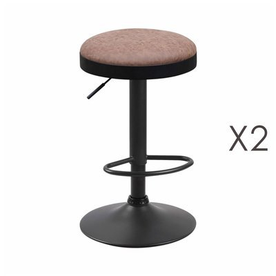 Lot de 2 tabourets en PU beige - ZARAY